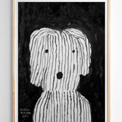 poster 50 x 70 cm jaxx fine little day tykky woonaccessoires poster design inspiration inspiratie